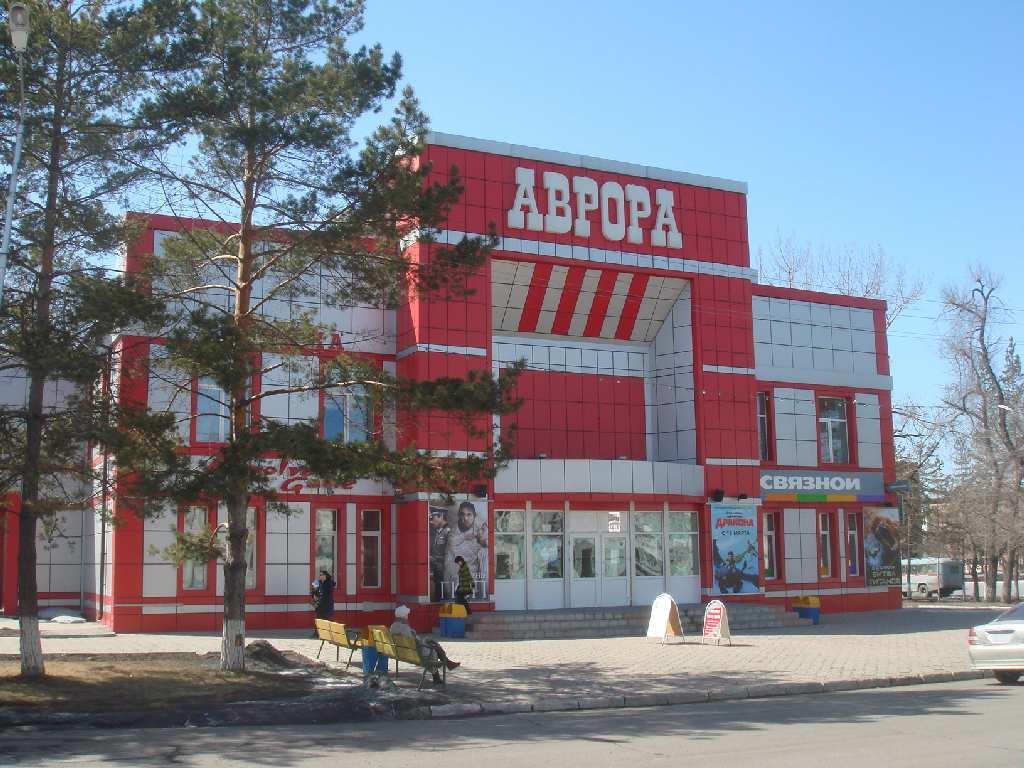 фотографии города спасск-дальний